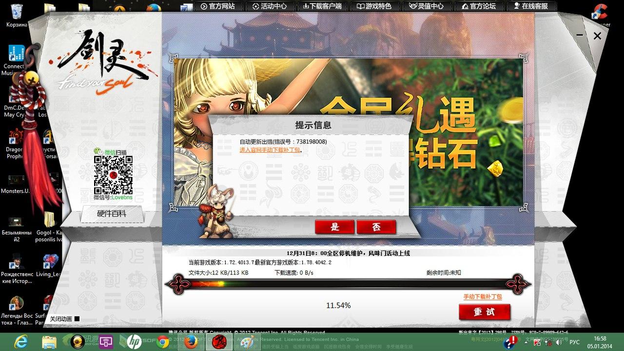 Регистрация аккаунта QQ RmBqWVRytUc